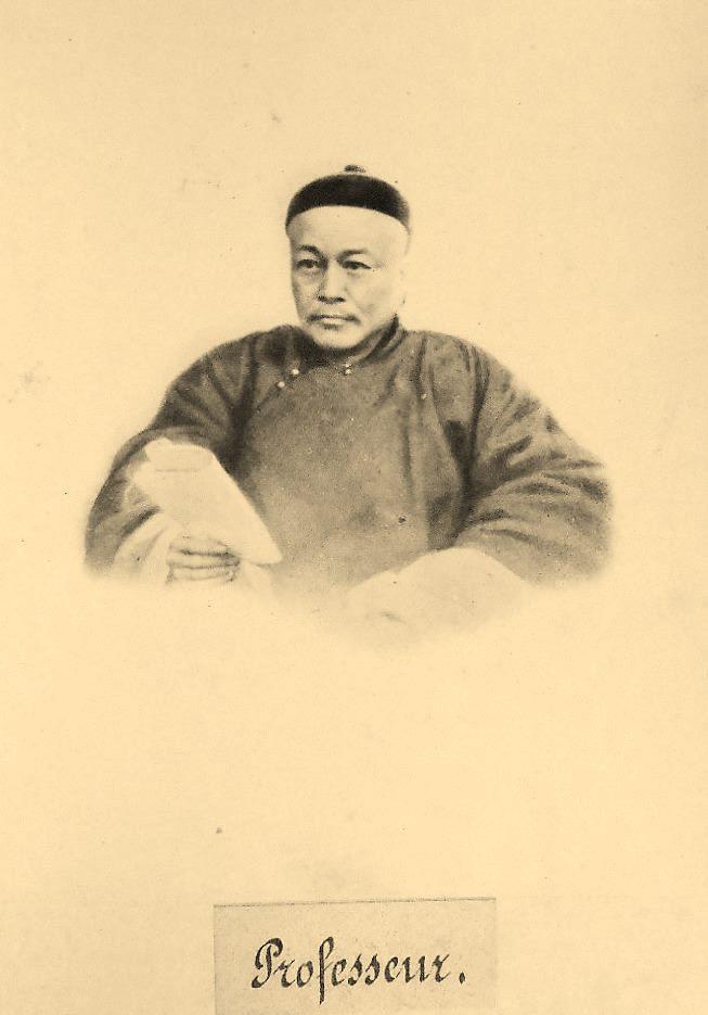 Album chinois. Shanghai 1860