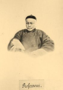 Album chinois. Shanghai 1860 中文相册。上海, 徐家汇