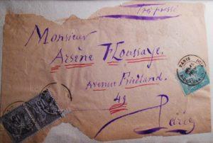 Barbey d'Aurevilly à Arsène Houssaye
