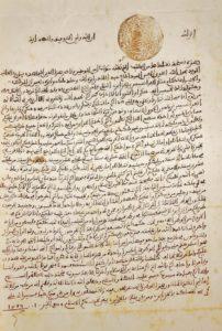 Abd el-Kader défie le duc d'Aumale en combat singulier